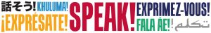 Speak 2018 logo